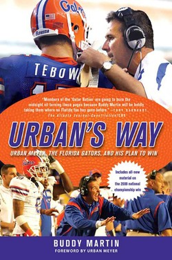 Urban's Way: Required Reading