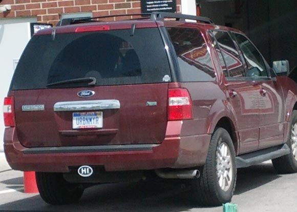 URBMYR on a set of Michigan plates