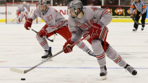 The undefeated Buckeyes were downed by Robert Morris on Friday.