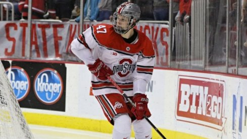 Ohio State defenseman Josh Healey was suspended for one game by Big Ten Hockey.