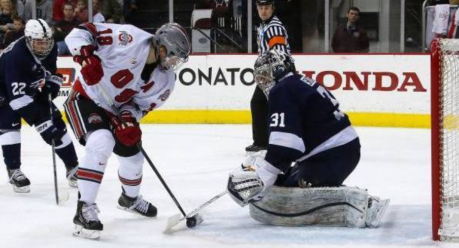 Penn State really hopes Dzingel goes pro this summer.
